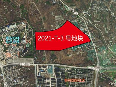 泰安省庄镇蚕子峪村城中村改造用地使用权公开出让!