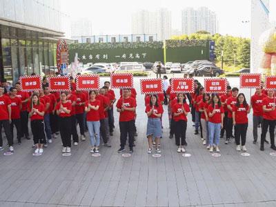 极速前进!12月25日新泰吾悦广场如约而至!